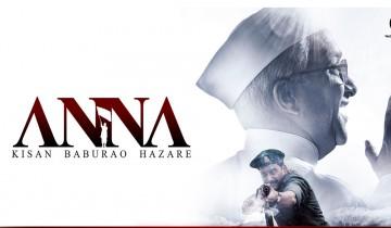 ANNA: KISAN BABURAO HAZARE