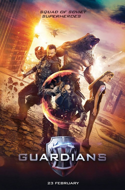 Guardians – Super Heroes - Poster