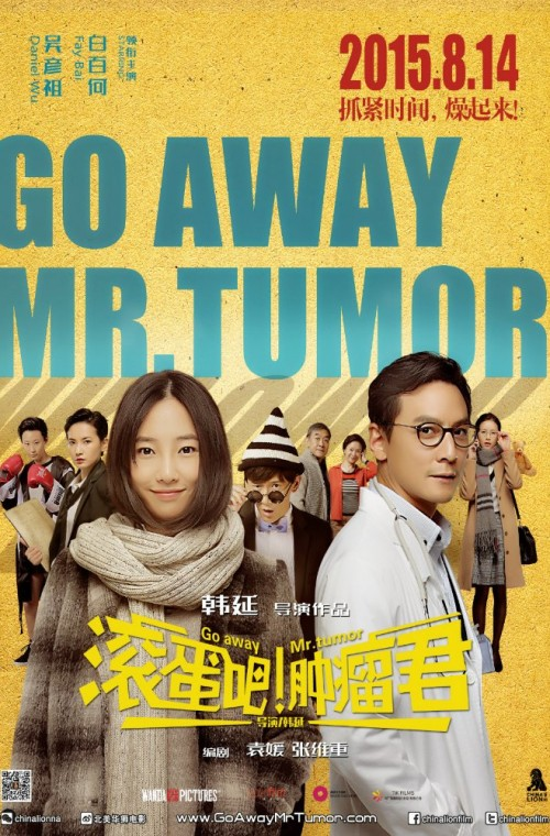 Go Away Mr Tumour - Poster
