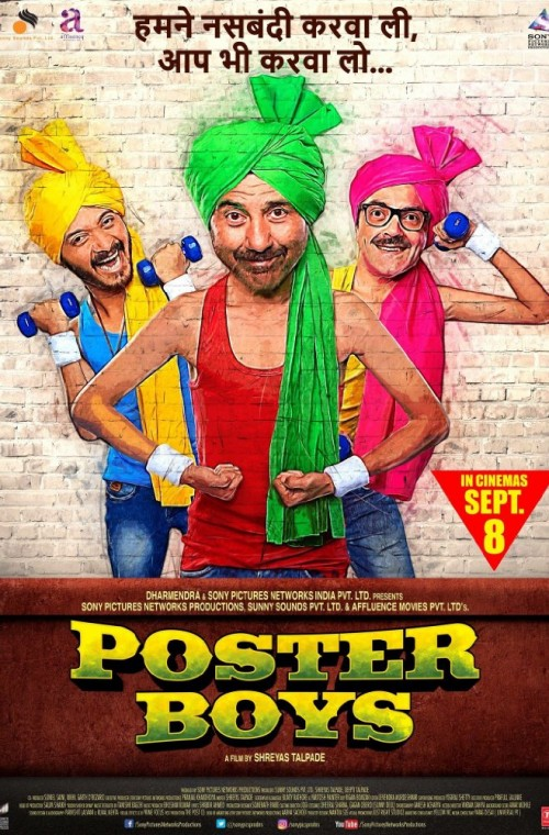 Poster Boys - Poster