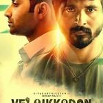 Velaikkaran_8