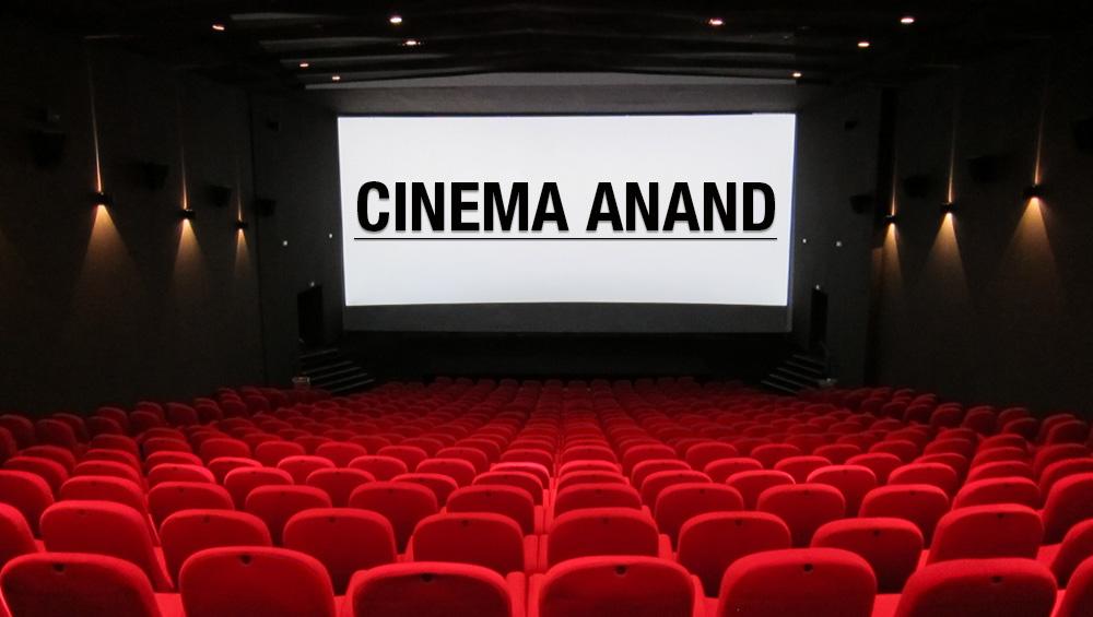cheaper 54c1f 6e406 Cinema Anand (Triolet) - Cinema Movie Theatre in Mauritius - Cinema.mu