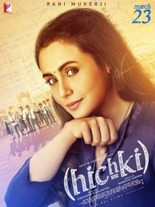 hichki-fr