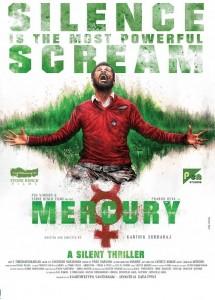 mercury-eng