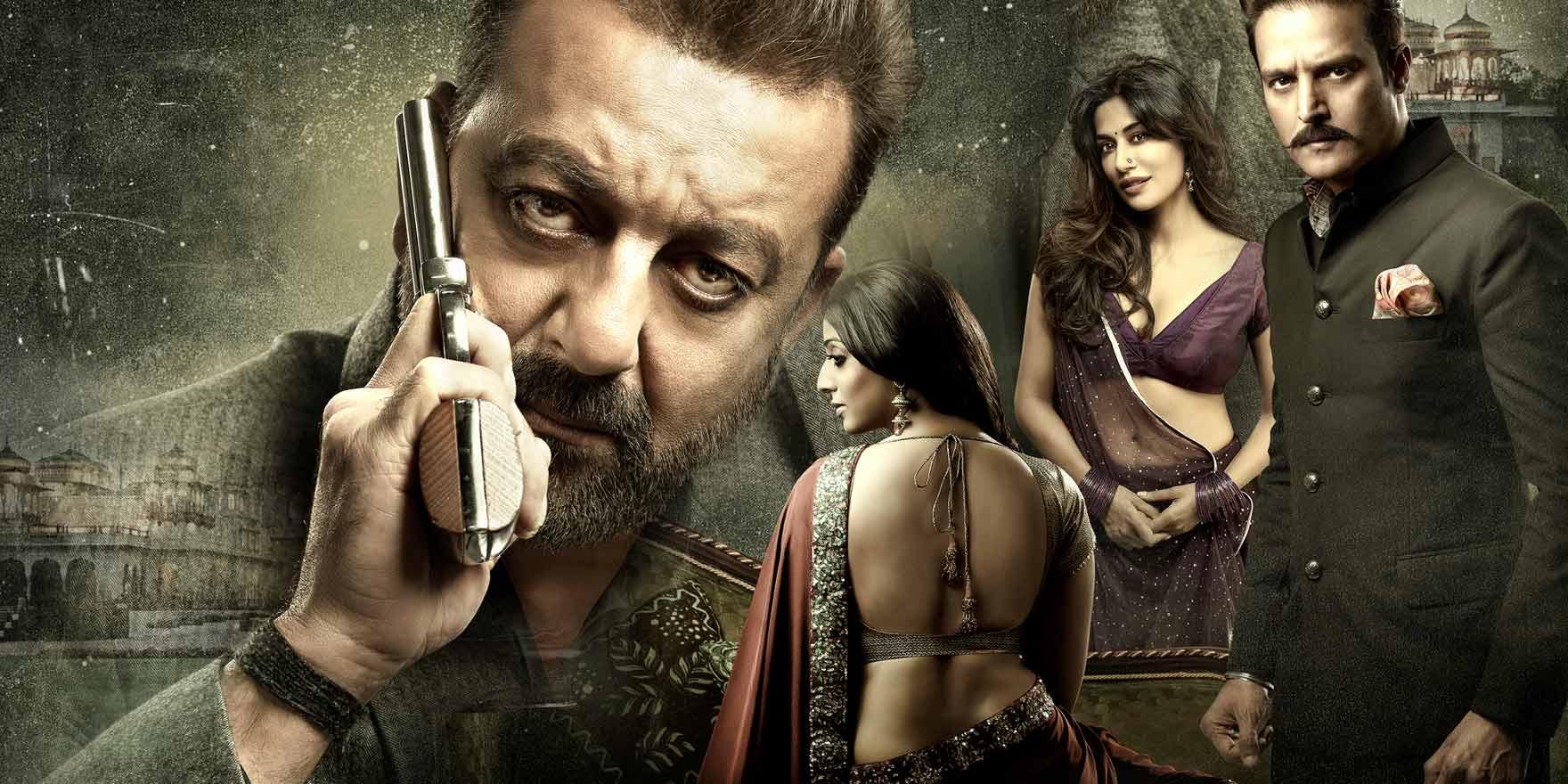 Saheb Biwi Aur Gangster 3 - Header Image