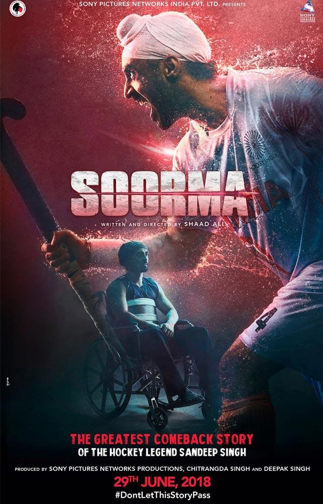poster-soorma
