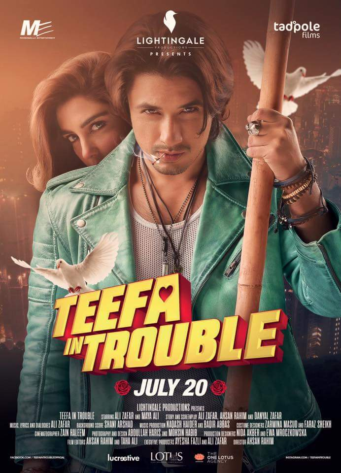 teefa-in-touble-fr