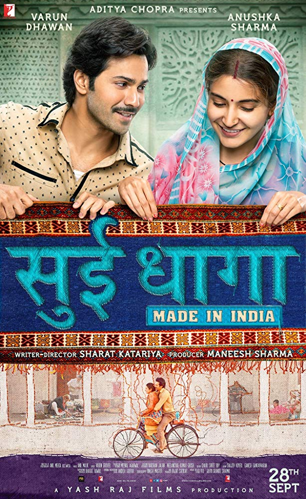 Sui Dhaaga: Made in India - Poster