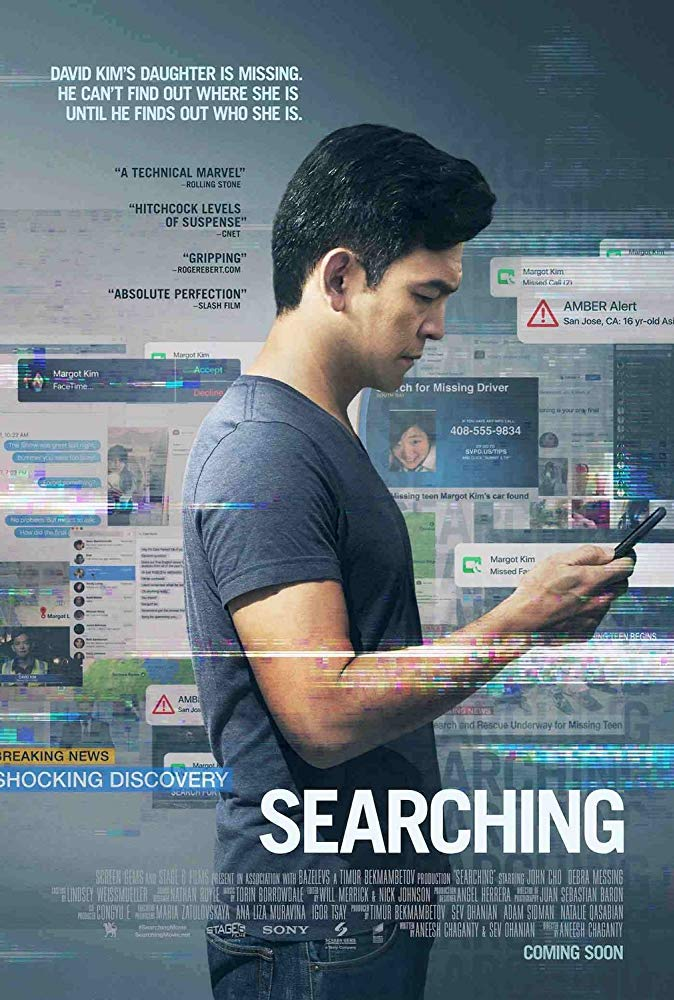 searching-eng