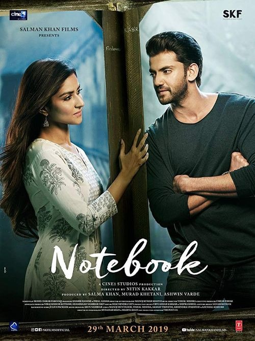 Notebook - Poster