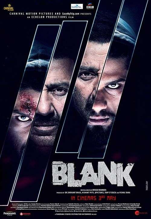 Blank - Poster