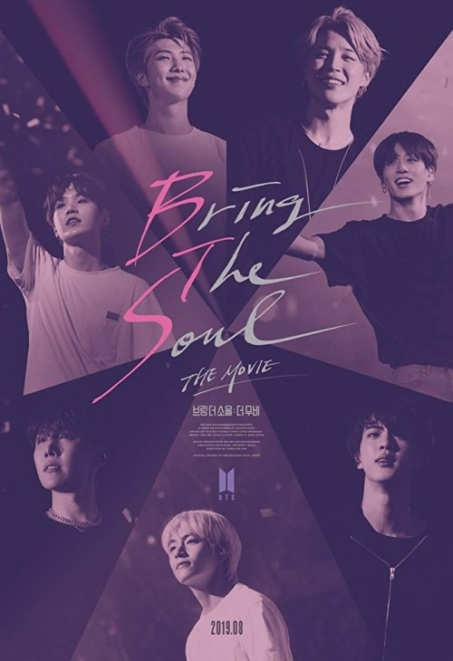 Bring the Soul : The Movie - Poster