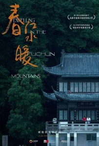 dwelling-fuchun-mountains